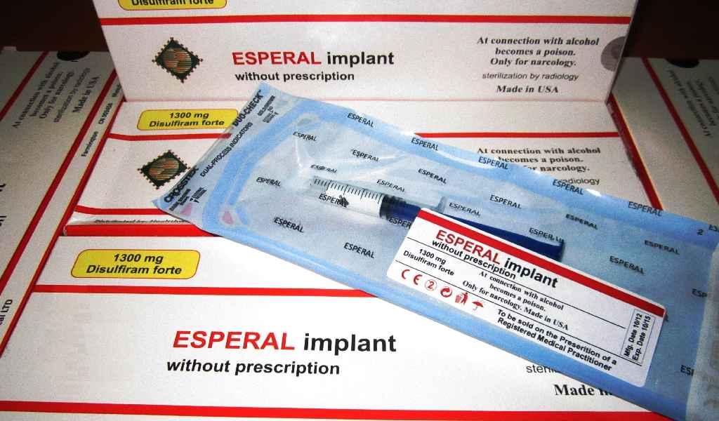 Имплантация препарата Эспераль в Гатчине стоимость