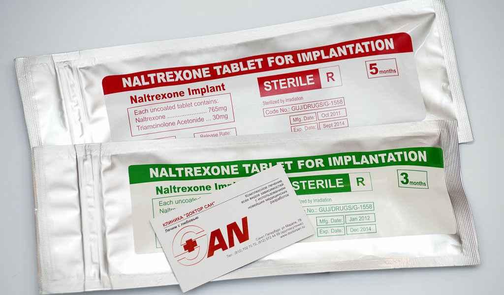 Имплантация Налтрексона в Гатчине цена