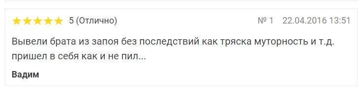 """отзывы о клинике """"ПНК"""" в Гатчине"""